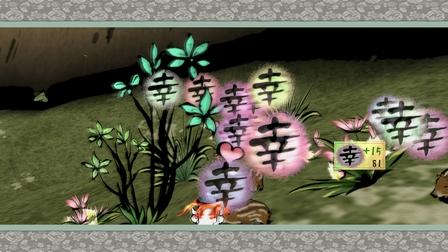La récolte de Sphères du Bonheur dans Ōkami HD