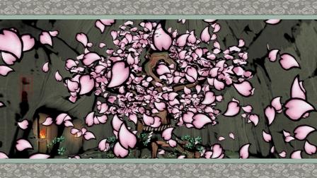 Les beaux cerisiers d'Ōkami HD