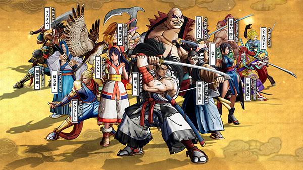 Test : Samurai Shodown sur Nintendo Switch